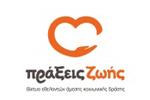PraxeisZois Logo