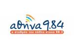 athina-9-84