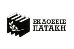 patakis-logo