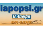 apopsi