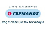 logo germanos