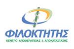 filoktitis