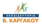 ekpaideutiria-kargakou