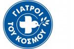 giatroi tou kosmou logo
