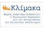 klimaka logo 266