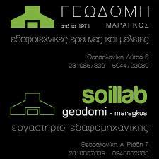 geodomi