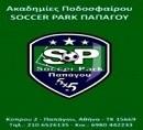 soccer-park-papagou