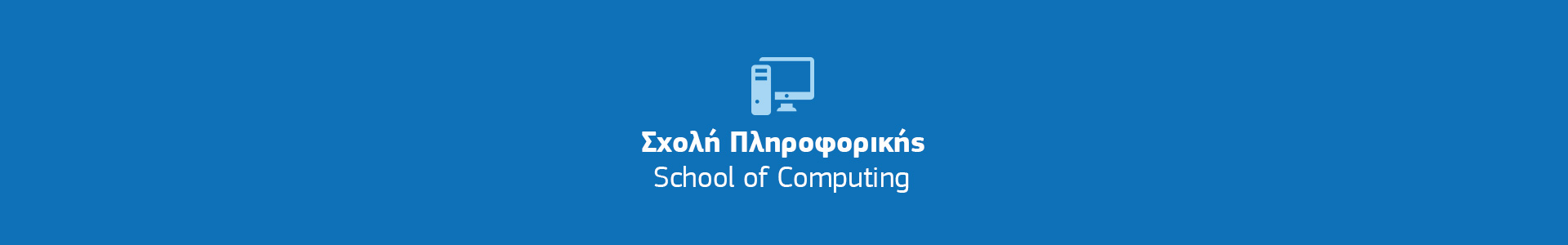 1920x300_computing