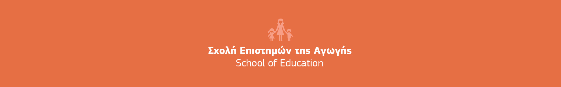 1920x300_education-school