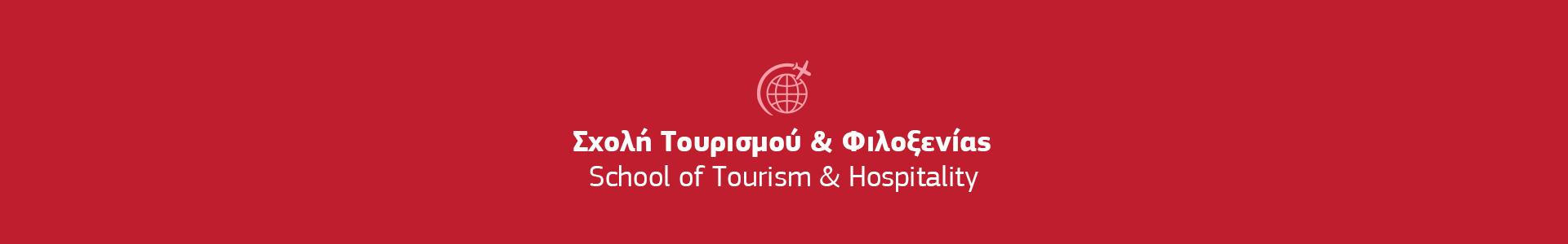 1920x300_tourism&hospitality-school