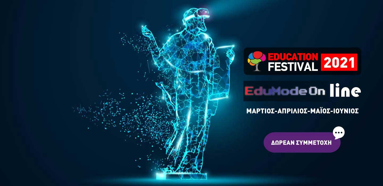 educationfestival-onlineAll_slider-v2